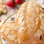 バター香る とちおとめ苺とクランベリーのパン