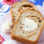 全粒粉フルーツグラノーラ食パン&トースト