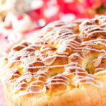 ふんわり優しく甘い アップルカスタードパン