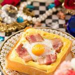 ラピュタパン マヨネーズベーコンエッグトーストver. 【レシピ】