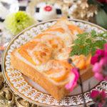 柿チーズトースト 【レシピ】
