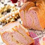 紫芋パン生地の薩摩芋ねじり巻きあん食パン