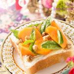 柿バジルクリームチーズトースト 【レシピ】