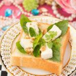 胡桃ハニーバジルオリーブチーズトースト 【レシピ】