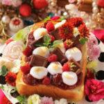 ラズベリー&チョコ&いちごマシュマロトースト【レシピ】