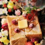 厚切りトースト・ハニーラズベリー&バター 【レシピ】
