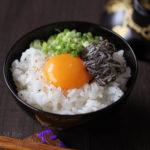 塩こんぶ卵かけご飯 【レシピ】