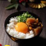 ねぶた漬け卵かけご飯