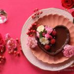 ハートチョコレートガナッシュタルト