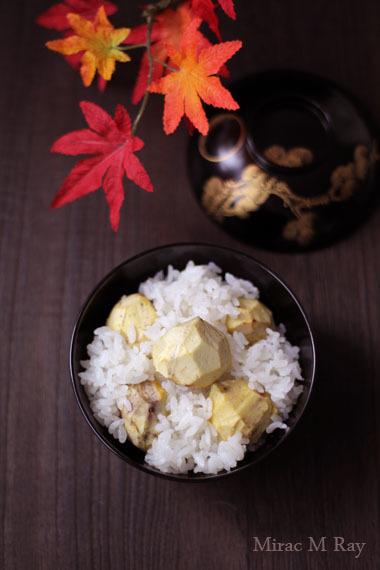 秋の味覚もち米入り栗ご飯