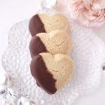 【レシピ】ハート形ミルクチョコがけココナッツちんすこう
