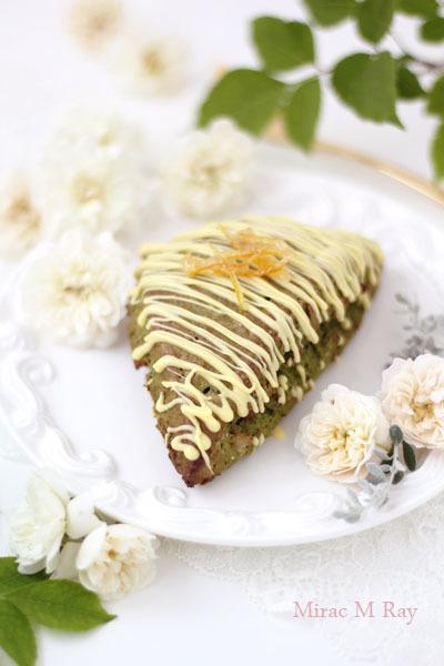 抹茶レモンスコーン【レシピ】