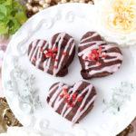 【レシピ】苺チョコがけぷっくりハート形ダブルチョコレートスコーン