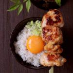 塩麹むね肉焼き鳥卵かけご飯【レシピ】