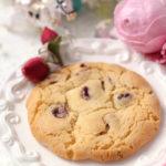 【レシピ】冷めてねっちり強めしっとりソフトアメリカンクッキー・クランベリーホワイトチョコレート