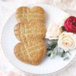 【レシピ】香り高いアールグレイとバターが奏でる喜びの風味。ハート形アールグレイ紅茶のサブレクッキー