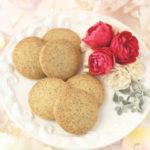 【レシピ】甘さ控えめさっくりほろり。アールグレイ紅茶サブレクッキー
