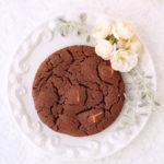 【レシピ】冷めてねっちり強め・しっとりソフトアメリカンクッキー ココア×ホワイトチョコレートチャンク