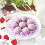 【レシピ】じわっとほどける口どけ紫芋スノーボールクッキー